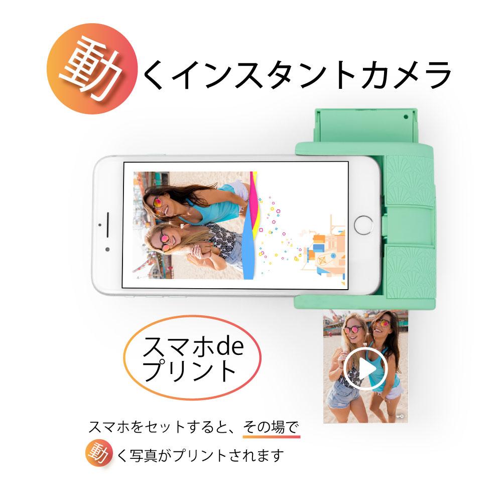 1677b42614 日本テレビ「ズームイン!!サタデー」にて弊社の「PRYNTPOCKET」が紹介されました!